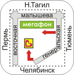 Broshkina.ru Екатеринбург Малышева-122, т.(343)380-50-70