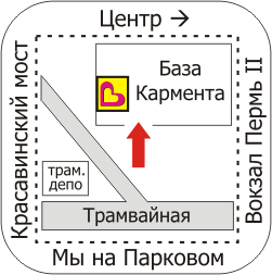 Broshkina.ru Пермь, ул.Трамвайная-14, т.(342)229-43-99